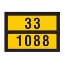 Πινακίδα αναγνώρισης οχημάτων με επικίνδυνα φορτία SD-30